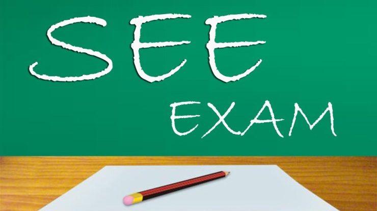 Exam Center: SEE Grade Increment Supplementary (Purak) Examination : Rupandehi District