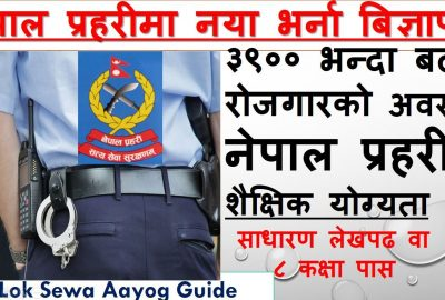 Government Job Vacancy From Nepal Police