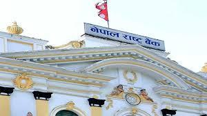 Nepal Rastra Bank Exam Routine, Vacancy Notices, Syllabus & Model Questions