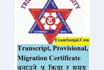 T.U. Transcript, Original Certificate, Migration, Provisional, Document making Process Details with fees
