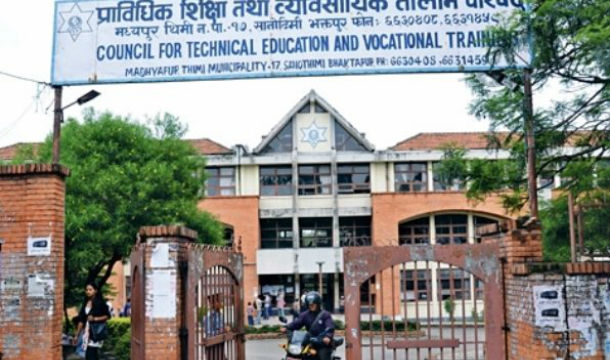 CTEVT Bharatpur Polytechnic Institute School Job Vacancy notice