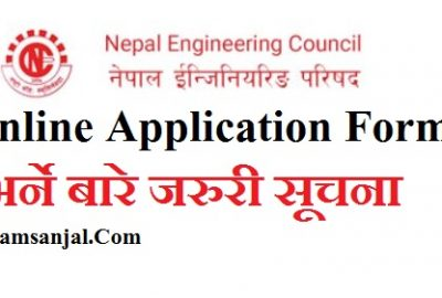 Online Application Form Submit Notice By Nepal Engineering Council