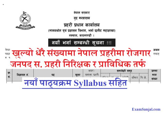 Nepal Police Sahayak Prahari Nirikshak ASI Prabidhik Police Job Vacancy