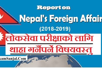 Bilateral Relations of Nepal ( Nepal Bilateral Relations with foreign country Details)