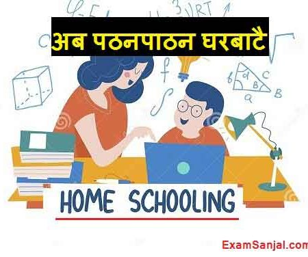 Students Education Class from Home Online Virtual Classes