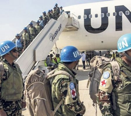 Nepal Army Vacancy Notice for UN Mission Syria UNSMIL