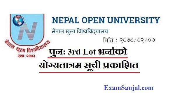 Nepal Open University (NOU) published 3rd Merit List for Admission