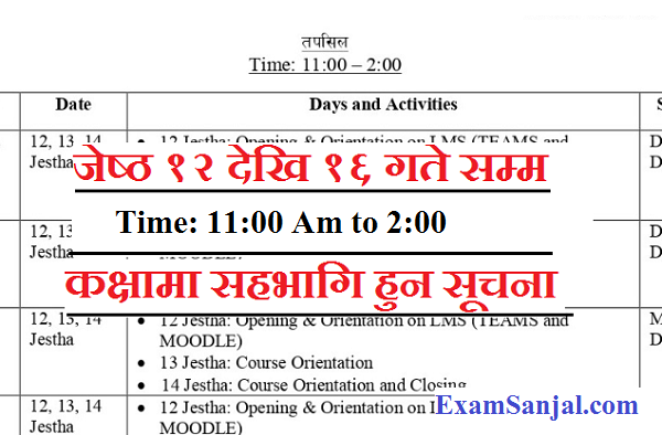 Nepal Open University First Classes & Orientation Program Routine
