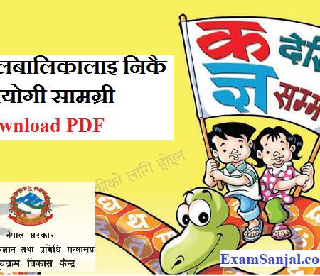 Kids Online Learning Books Ka dekhi Gya Children Books Class 1 to 3 Online Books