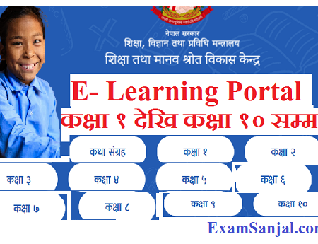 E-Learning Portal for Class 1 to 10 by Nepal Govt Online Education Nepal