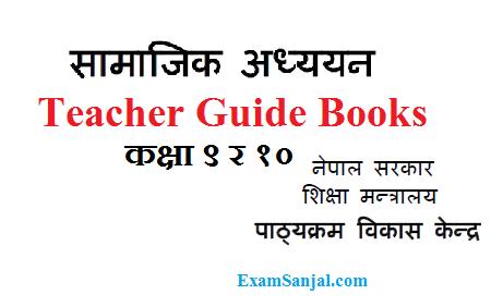 Teacher's Guide Book of Social Studies Class 9 & 10 ( Shikshak Nirdeshika Kitab)