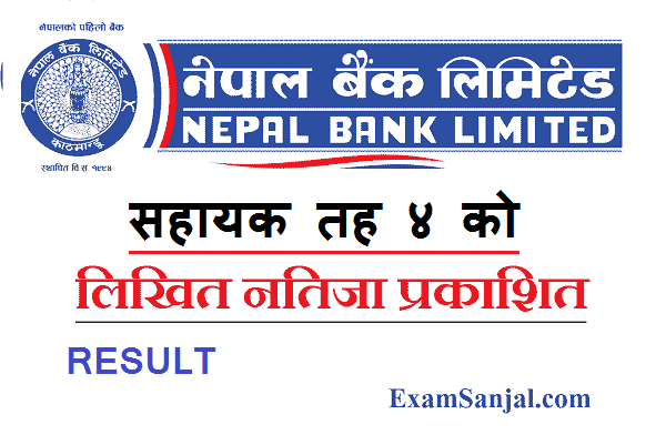 Nepal Bank Limited NBL Assistant 4th Level Exam Result