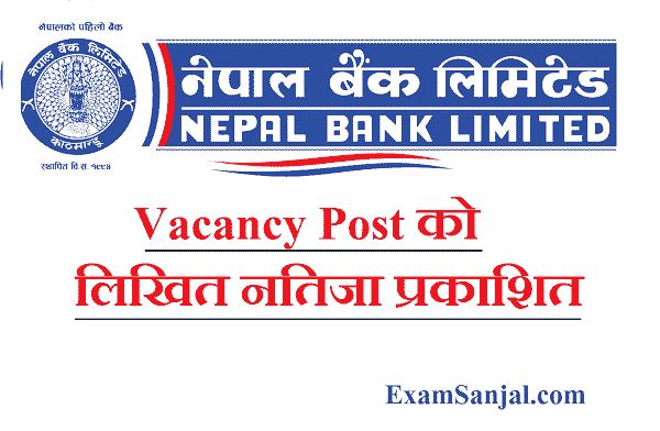 Nepal Bank Limited NBL Vacancy Written Exam result