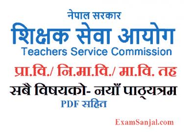 Teacher Service Commission New Syllabus of All Level Teacher