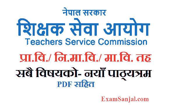 Teacher Service Commission New Syllabus of All Level Teacher