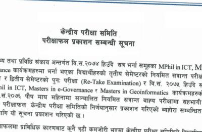 NOU Result Mphil in ICT Master in E Governance & Geo informatics