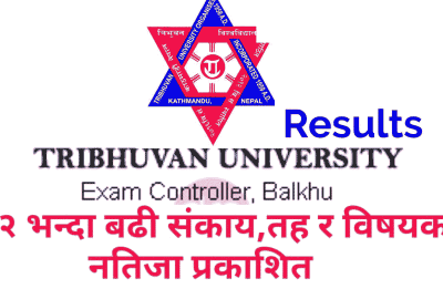 TU & NOU published various faculty and level results in lockdown