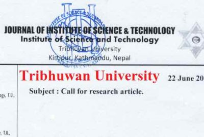 Tribhuwan University Call for research article TUIOST
