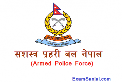 APF Armed Police Force Written Exam Routine Exam Center Lok Sewa