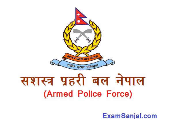 Sashastra Prahari Bal APF police written exam result