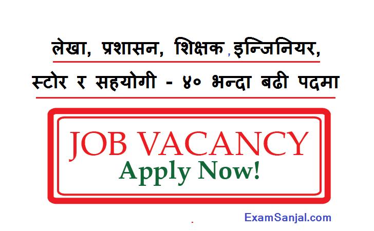 JOB Vacancy in Nepal for Account, Teacher, Engineer, Store & helper