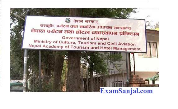 Nepal Academy of Tourism and Hotel Management Vacancy Result