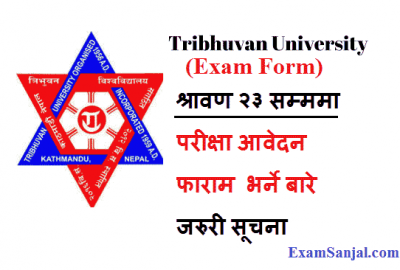 TU Exam Application Form Fill up notice Bachelor & master