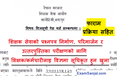 Teacher Service Commission Expert Bigya Suchi Form Fill Notice