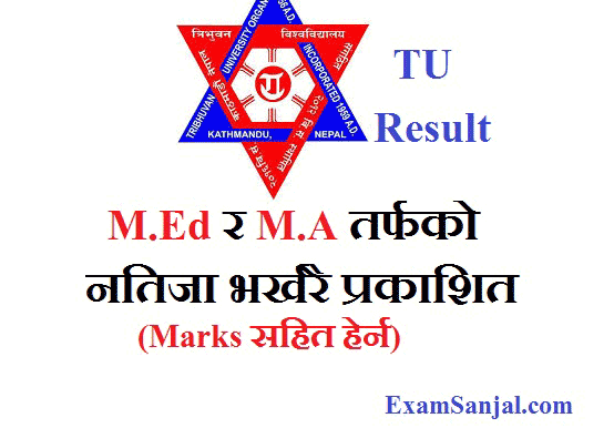 TU result published M.Ed 2nd year & M.A. 2nd Year