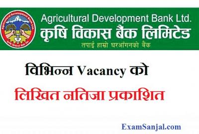 Krishi Bikash Bank ADBL Agriculture Bank Vacancy Exam Result