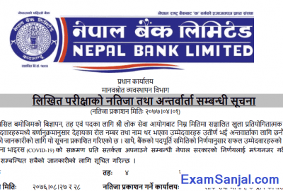 Nepal Bank Limited NBL Written exam result & interview notice