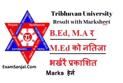 TU Result published of B.Ed M.A & M.Ed Level Tu result