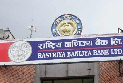 Rastriya Banijya Bank Vacancy Interview Date Notice of Specialist