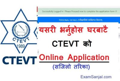 CTEVT Online Application Form Fill Up Process Diploma PCL TSLC