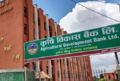 Agriculture Development Bank Alternative appointment