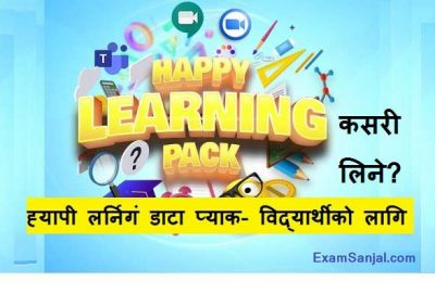 Happy Learning Data Pack by Nepal Telecom e-learning pack