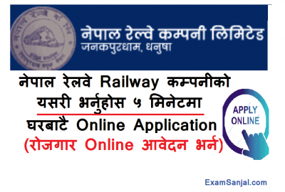 How to Apply Nepal Railway JOB Online Application Process