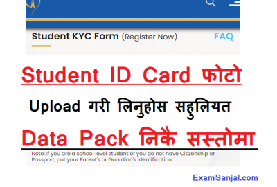 Cheapest Internet Data Pack for Students Online Learning Education