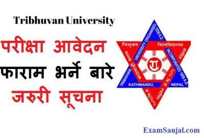 TU Exams Application Form Fill Up Notice Tribhuwan University