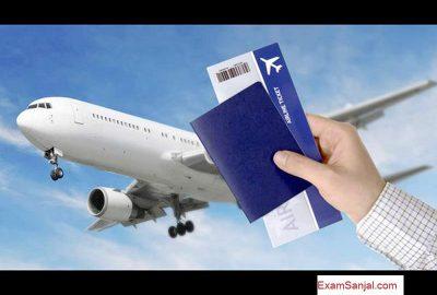 Free Airplane Tickets to Teachers at Qatar Airways Company