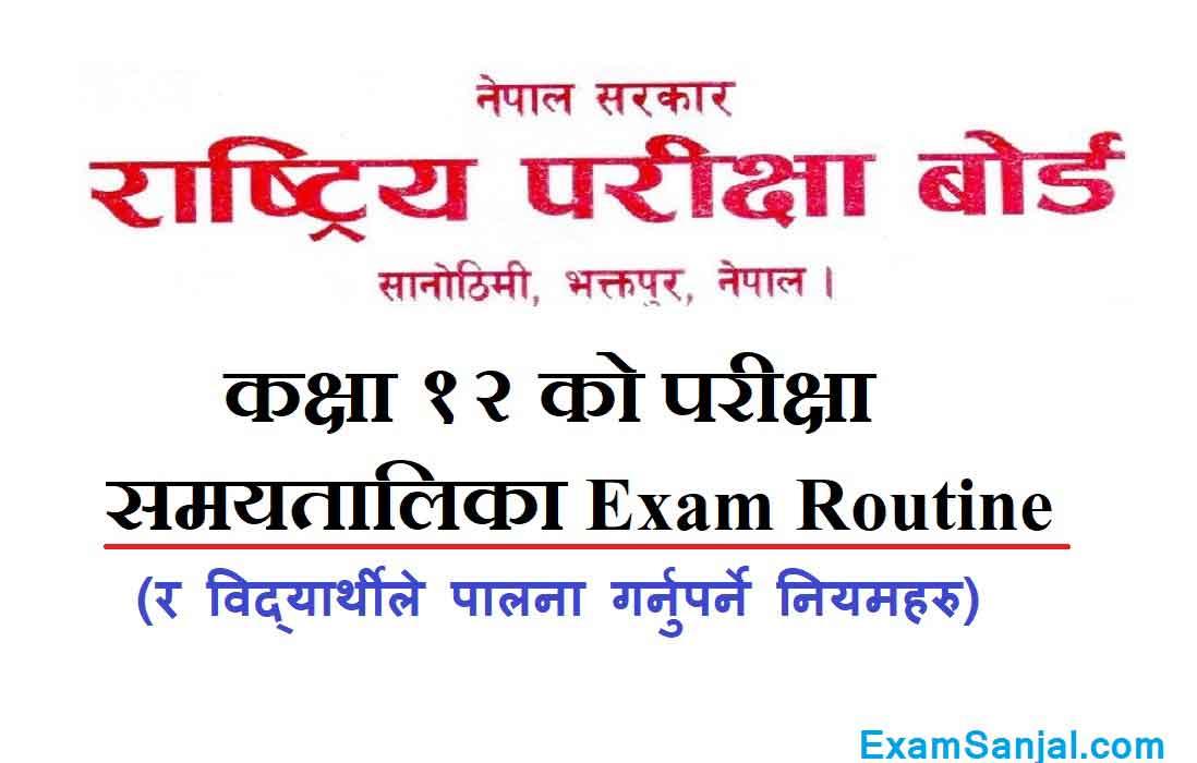 Class 12 Grade 12 Exam Routine 2077 NEB Class 12 Examination Routine