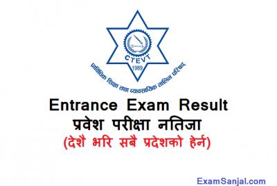 CTEVT Entrance Exam Results Prabesh Praiksha Results CTEVT