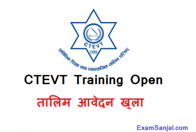 CTEVT Training Application Open Event Project II Application