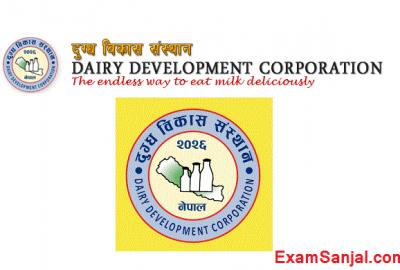 Dugdha Bikash Sansthan DDC Exam Routine & Center by Lok Sewa Aayog