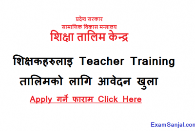 Teacher Training application open by education training center