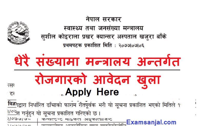 Vacancy Notices by Sushil koirala Acute Cancer Hospital Job Vacancy