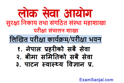 Nepal Police, Bima Samiti & Patan Swasthya Exam Routine Center by Lok Sewa