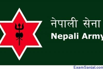 Nepal Army Vacancy Exam Result published by Lok Sewa
