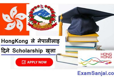 Scholarship Application Open for Nepalese by HongKong University