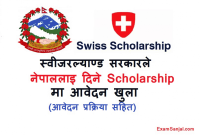 Government Excellence Scholarship for Nepali by Swiss Government